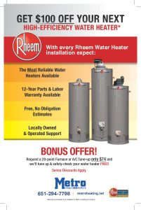 high eff water heater